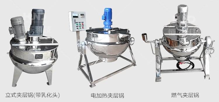 夹层锅的应用
