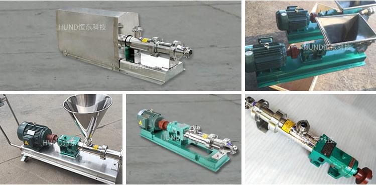 转子泵和螺杆泵的区别