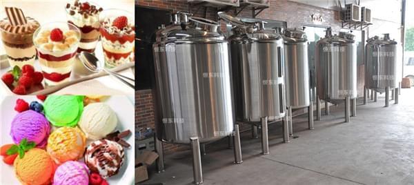 搅拌罐在冰淇淋生产线上的运用