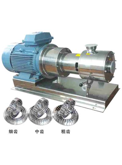 高剪切间歇式乳化泵-3型