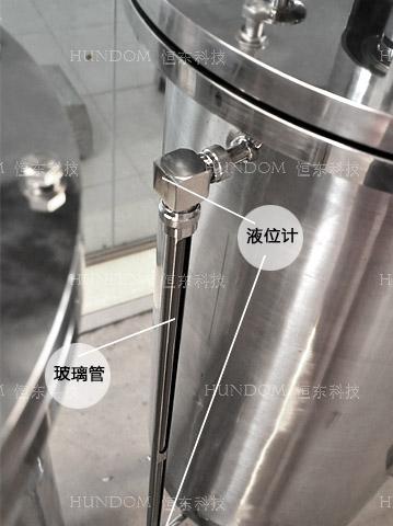卫生级不锈钢液位计