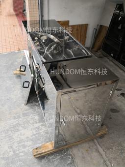 不锈钢槽型混合机